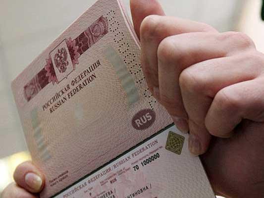 Как сделать загранпаспорт в элисте - Str24.ru